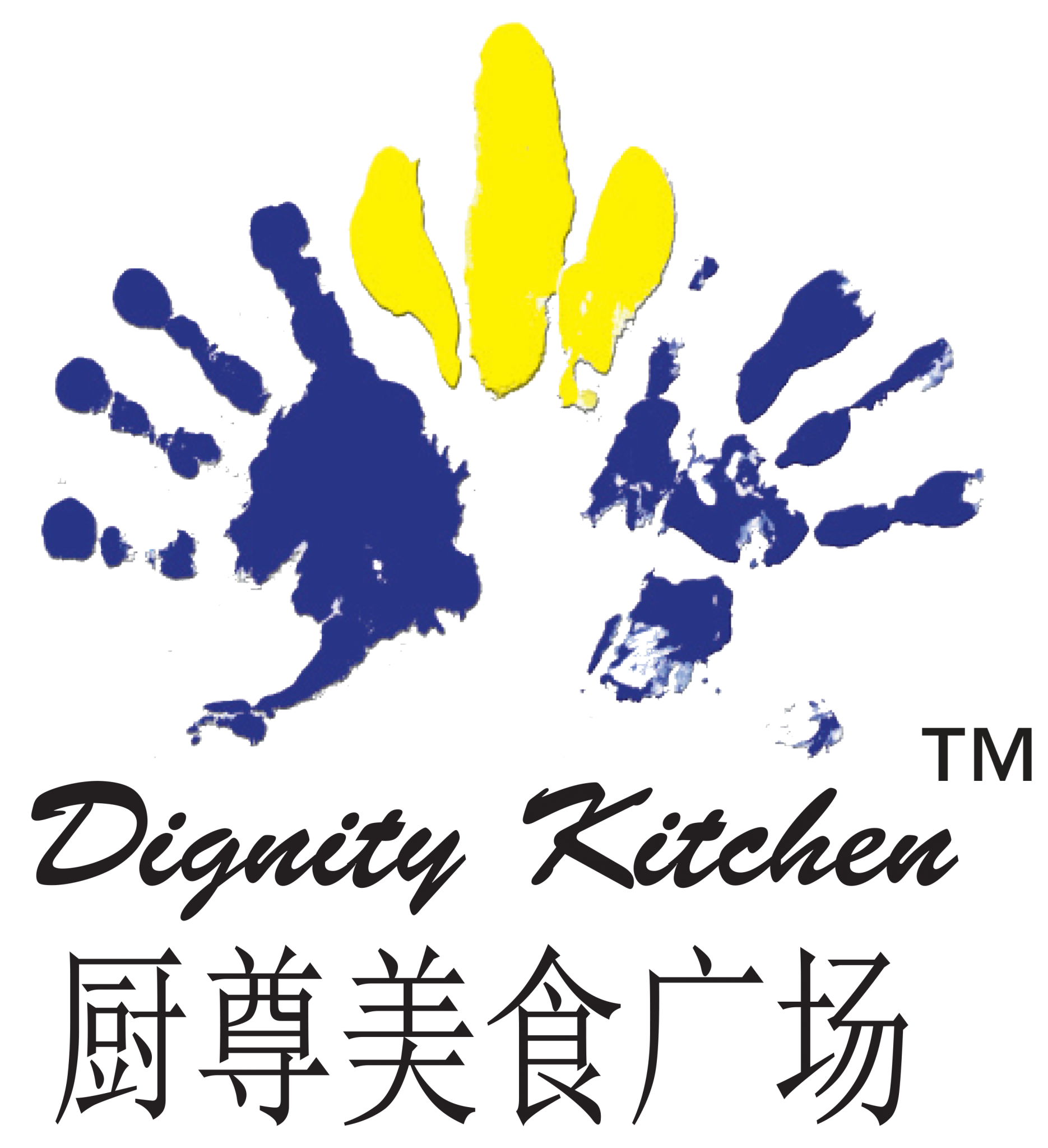 old dignity kitchen logo